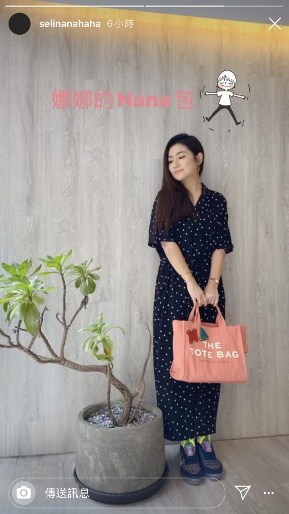 the tote bag@selina
