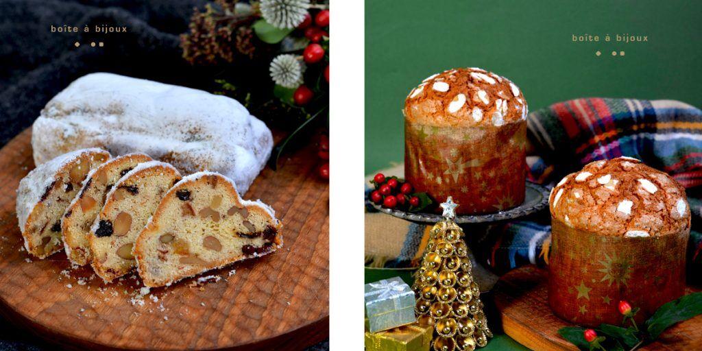 聖誕麵包哪裡買?珠寶盒法式點心坊是個好選擇,店內供應了聖誕節期間限定品項,像是史多倫stollen和潘朵洛/潘多洛pandoro