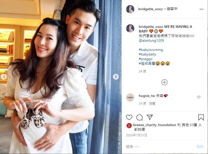 微風集團策略長廖曉喬去年和老公董子淳通過instagram宣布懷孕喜訊