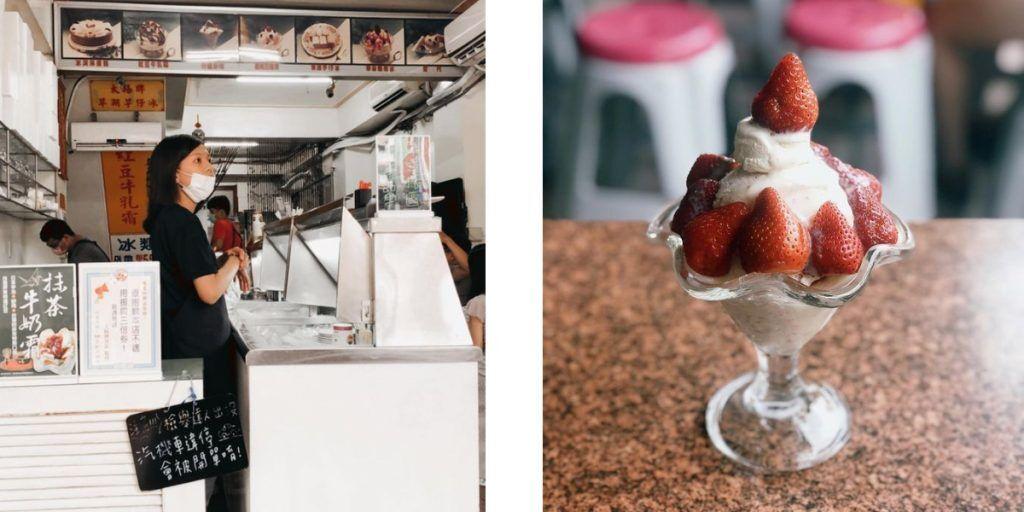 太陽堂,紅豆牛奶霜,草莓季,季節限定,草莓牛乳霜,草莓,草莓蛋糕,草莓甜點推薦
