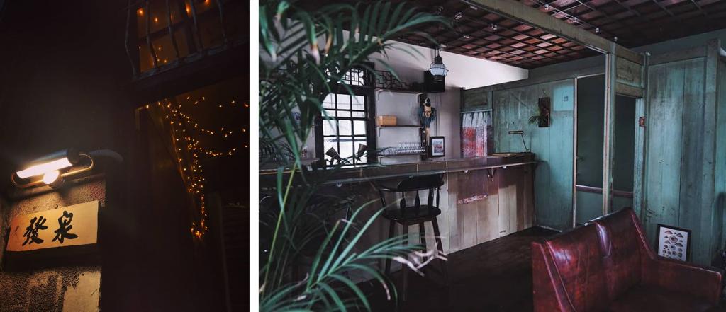 【台南老宅酒吧推薦 1】泉發 chuanfa:台南酒客私房行程,老宅入夜化身特色酒吧