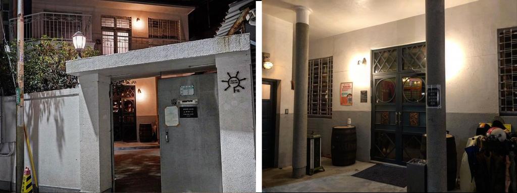 【台南老宅酒吧推薦 4】BarHome:TCRC又一力作,改造診所老宅成風格酒吧