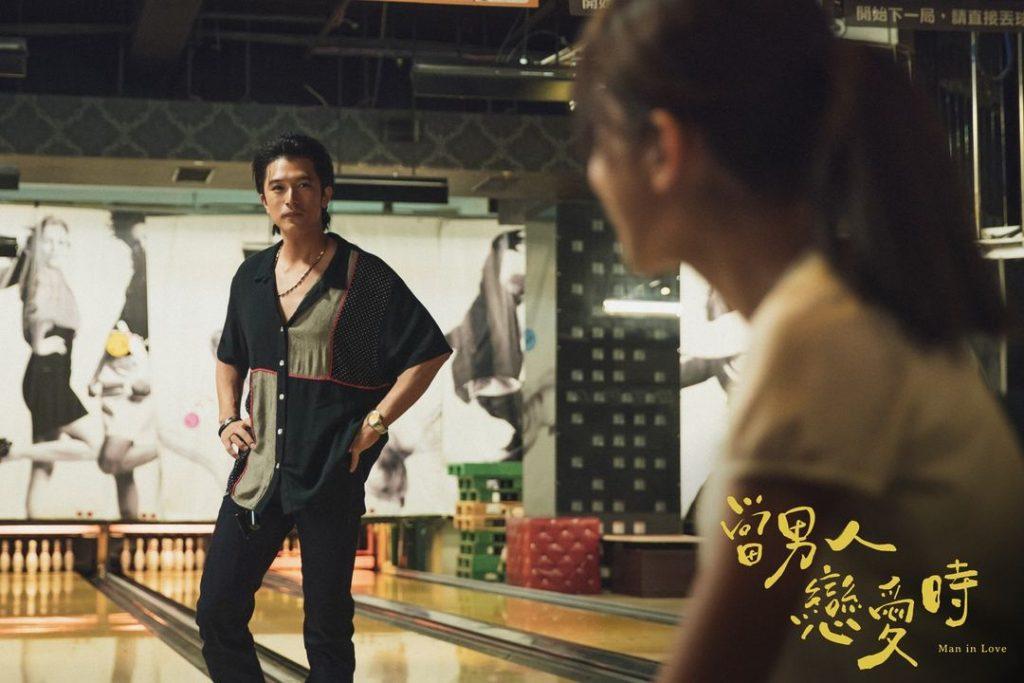 邱澤與許瑋甯在電影《當男人戀愛時》有著精彩的對手戲,其中邱澤的台式穿搭更是大受好評