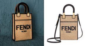 FENDI 編織手拿包